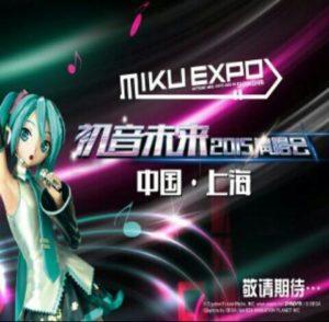 Hatsune Miku Expo 2015 in Shanghai (Unoffical)