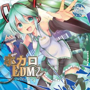 VOCALO EDM2