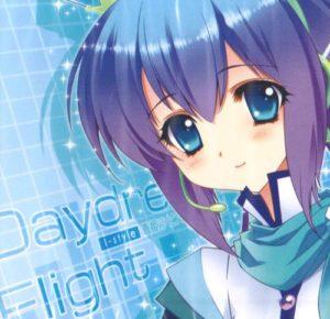 Daydream Flight / VOCALOID3 Aoki Lapis Prototype