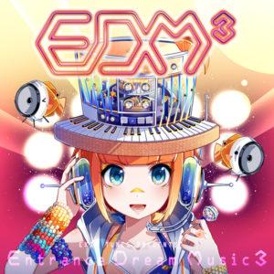 EXIT TUNES PRESENTS Entrance Dream Music 3