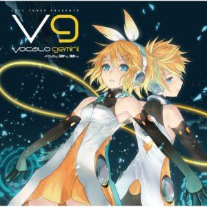 EXIT TUNES PRESENTS Vocalogemini feat. Kagamine Rin, Kagamine Len