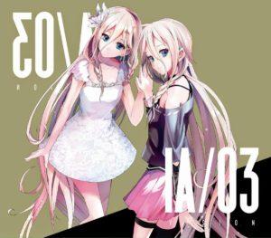 IA/03 -VISION-