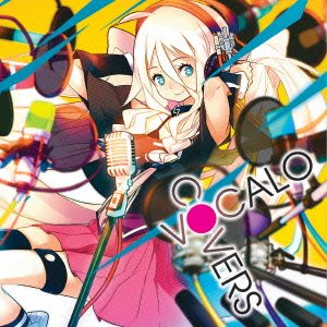 VOCALO COVERS
