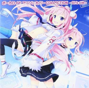 Vocaloid Anime Song Cover COLLECTION -Girls side-