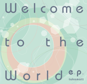 Welcome to the world E.P.