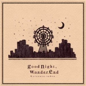 goodnight, wonderend