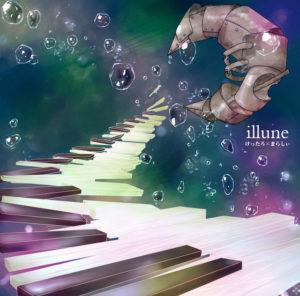 illune