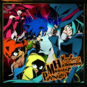 Halloween Monster Party Night