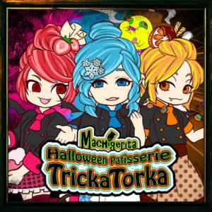 Halloween Patisserie TrickaTorka