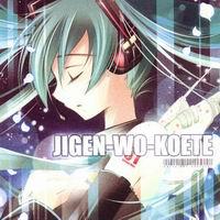 JIGEN-WO-KOETE