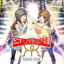 Takosu! Nostalgia heaven ~ The Top Ten ~
