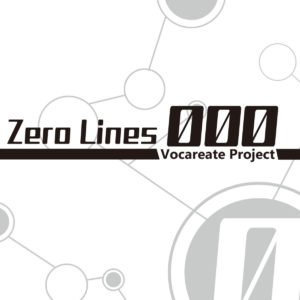 Zero Lines