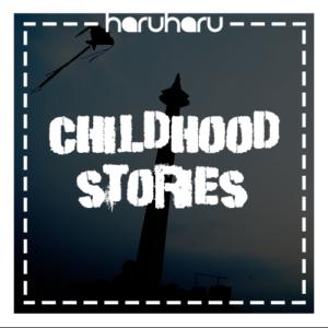 Childhood Stories EP