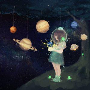 Stellar Ordery