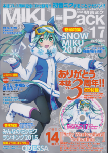 """MIKU-Pack 17 Song Collection """"Early Masterpiece Collection"""""""