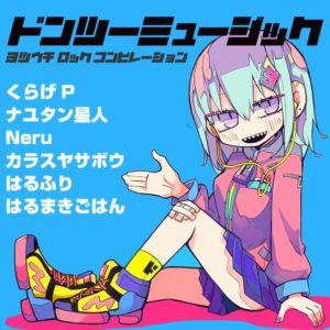 Don 2 Music