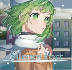 Silence Port