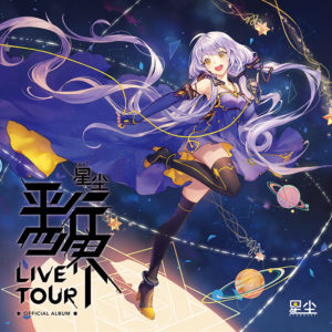 Quadimension Live Tour Official Album