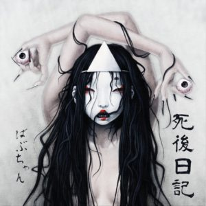 SHIGO-NIKKI