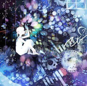 W feat. Vocaloid