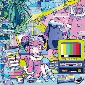 One Room Sugar Life / Nantoka Narukanai? / Ai no Uta Nante