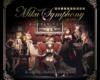 ~Miku Symphony 2019~ Orchestra Live CD