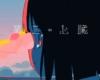 Daisan no Shinzou (Self Cover)